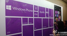 Windows Phone 8 RTM!
