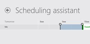 微软宣布:明天开始推送 Windows 8 核心应用更新