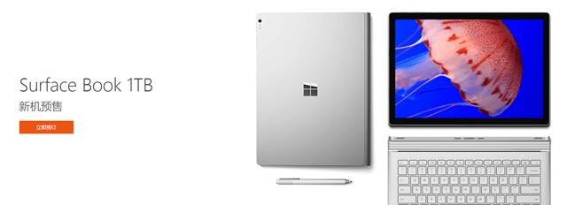 surface-pro-4-book