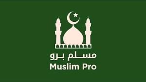 Muslim Pro v12.0.2 – Full Premium APK Free Download