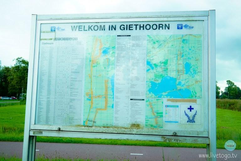 หมู่บ้านกีธูร์น GIETHOORNDSC09453_fb