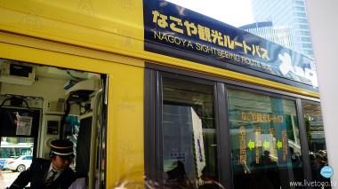 _nagoyaDSC02296