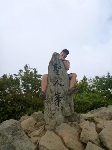 Seonginbong Peak