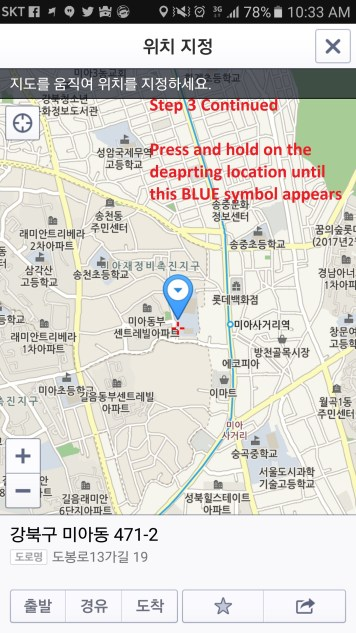 bus-app-step-3-5