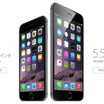 iphone6-reserve-iphone6予約-@livett1