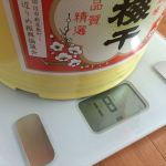 """ふるさと納税のお礼産品""""紀州梅樽7kg""""が届いた-梅樽の重さ-@livett1"""