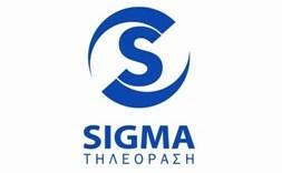 sigma-tv