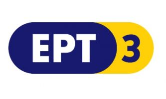 ert3 tv live greece