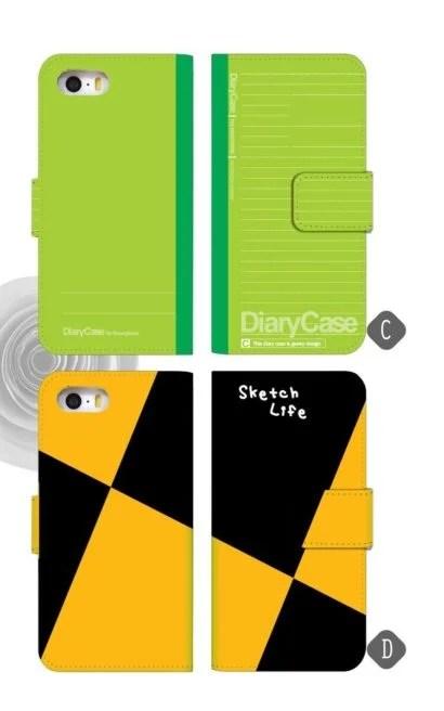 デザイン手帳のiPhone7ケース