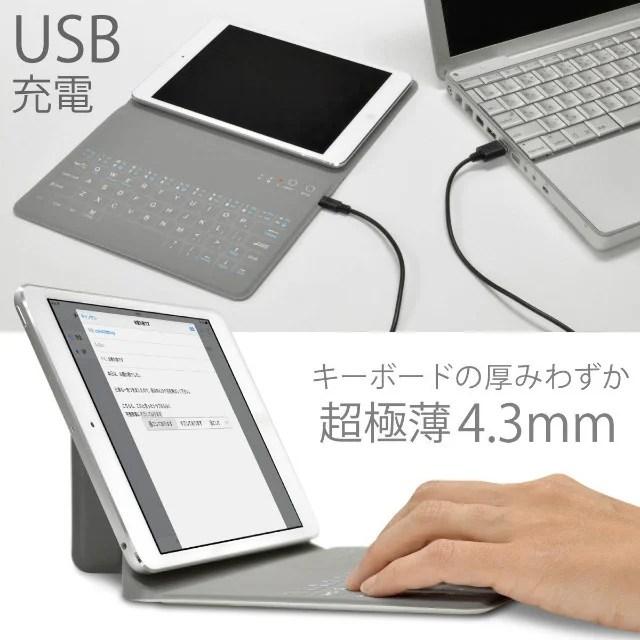 ケースとキーボードがひとつに!スマートなキーボード付きiPad mini4ケース