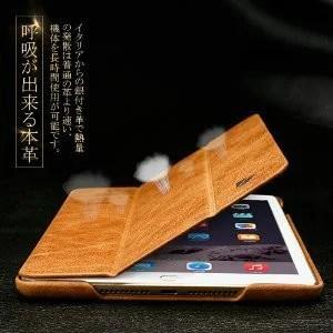 ハンドメイド!大人のための本革仕様iPad mini4ケース