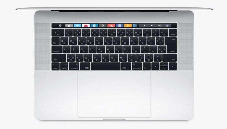 macbookpro-trackpad