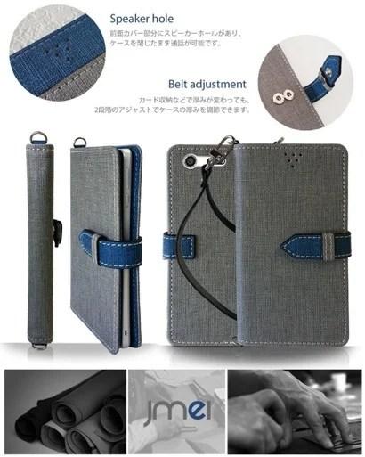 【JMEI】かっこかわいいおしゃれな手帳型ケース