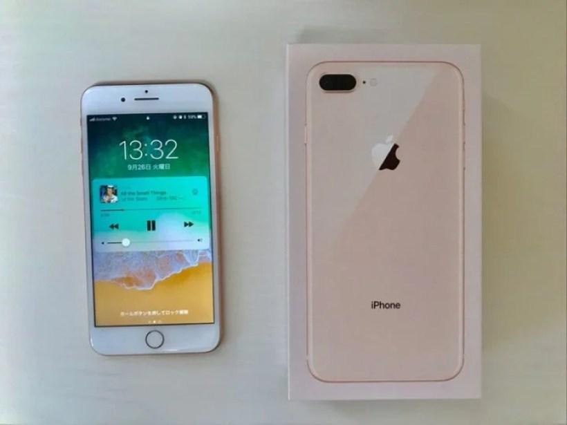 iPhone 8 Plus ローズゴールド
