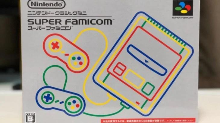 【レビュー】スーパーファミコンミニを早速プレイ!あの懐かしのゲームが手のひらサイズに