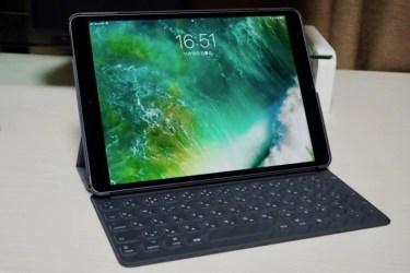 【レビュー】Smart Keyboardと相性抜群!AndMeshのiPad Pro 10.5用ケース