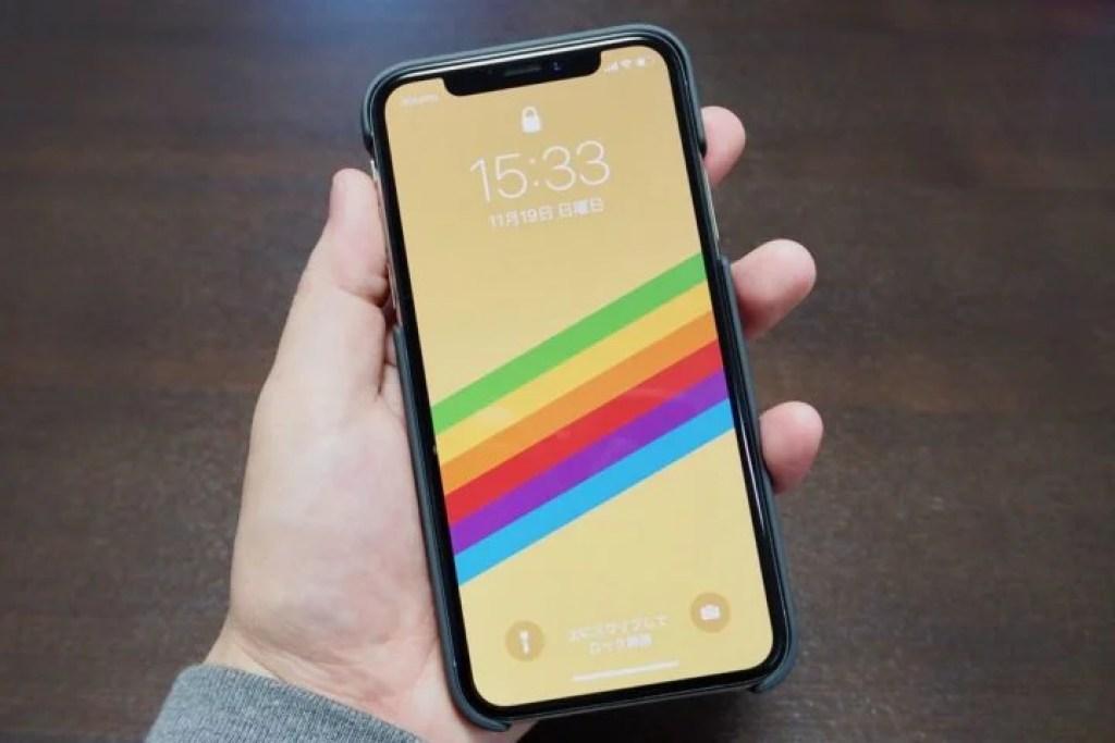 iPhone XにAndMesh Basic Caseを装着