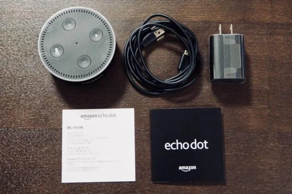 Echo Dot セット内容