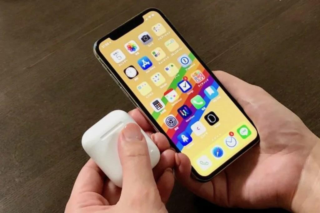 AirPodsとiPhoneXを接続1