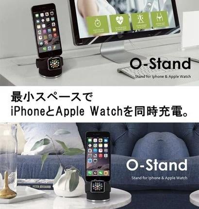 【Zepirion】コンパクトにまとまるiPhone/Apple Watchスタンド