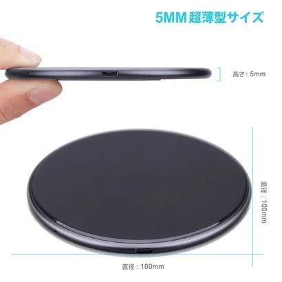 【ITKER】厚さ5mmの超薄型ワイヤレス充電器
