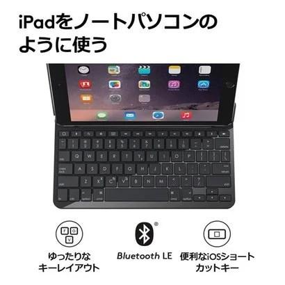 【Logicool】Apple公式サイトでも取扱いがあるケース一体型キーボード