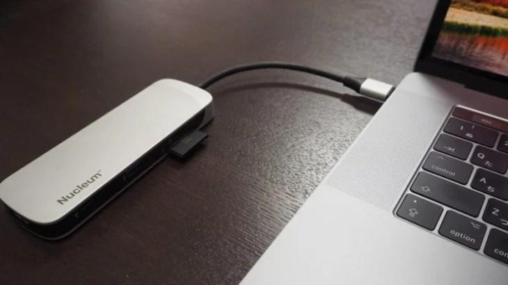 【レビュー】Kingstonの7in1 USB-Cハブは軽量で持ち運びに便利