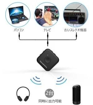 SoundPEATS MK2 1対2接続
