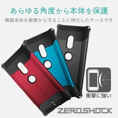 【エレコム】ZEROSHOCK 人気の耐衝撃ケース