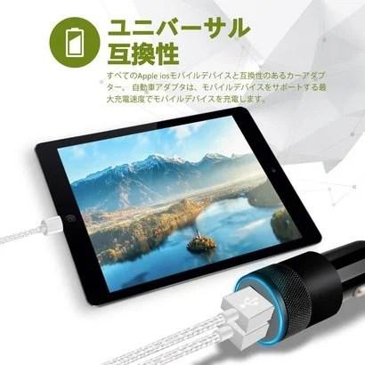 【Oodvj】最大4.8A出力のカーチャージャー USB2ポート