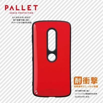 【ルプラス】PALLET ストラップホール付き耐衝撃ケース