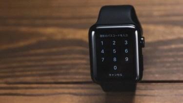 【2018年版】まさに最強!おすすめApple Watchアプリ30選