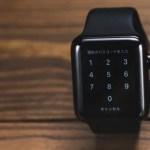 【2018年版】まさに最強!Apple Watchおすすめアプリ30選