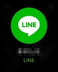 Apple Watch LINE通知1