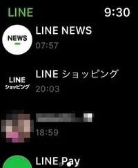Apple Watch版LINEアプリ9