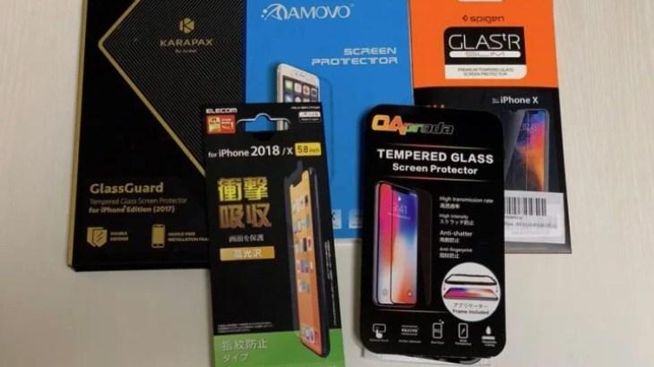 【iPhone XS/ XS Max】販売員が選ぶおすすめ保護ガラスフィルム13選