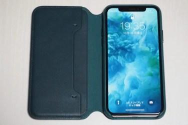 iPhone XSレザーフォリオの内側