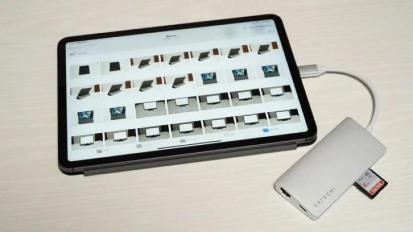 iPad ProではUSB-Cハブが使えるように!
