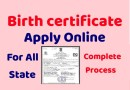 HOW TO GET A BIRTH CERTIFICATE? BIRTH CERTIFICATE ONLINE. DOCUMENT AND PROCESS.