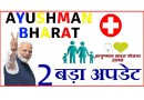 Under the Ayushman Bharat scheme, 20 states have adopted the trust model and 8 states have adopted the hybrid model.