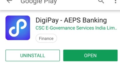 DIGIPAY MOBILE APPS