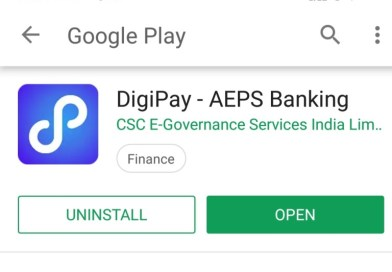 DIGIPAY MOBILE APPS LIVE IN CSC PORTAL