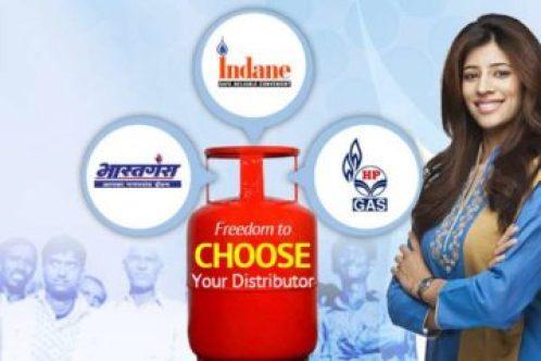 gas, Gas Subsidy Scheme online