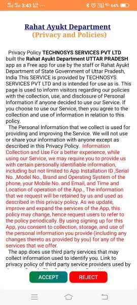 up-wapsi-rahat-app-download