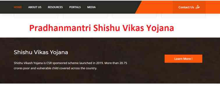 Pradhanmantri-Shishu-Vikas-Yojana, Pm KCC Online Apply