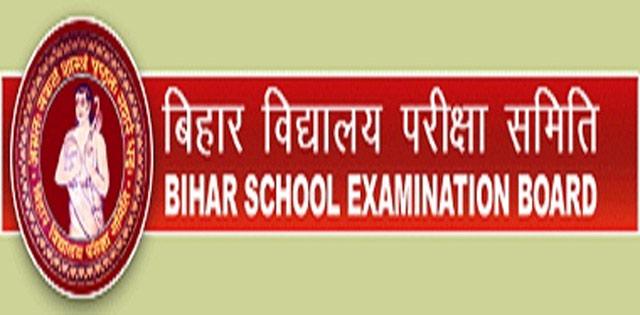BSEB-Exam-AdmitCard