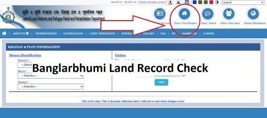 Banglarbhumi-Land-Record-Check, West Bengal banglarbhumi land ,Banglarbhumi ROR Application