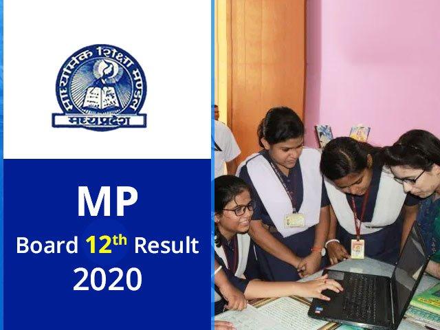 MP-Board-12th-Result-2020
