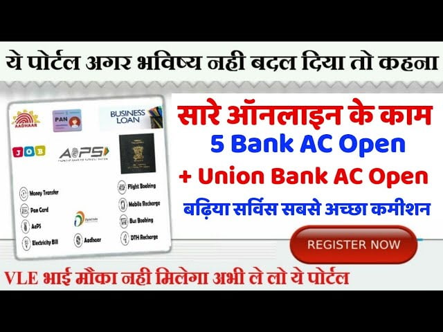 Online Service Portal, Bank account opening services, Digital Services Agency