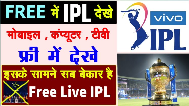 IPL live free, mylivecricket, cricbuzz live score